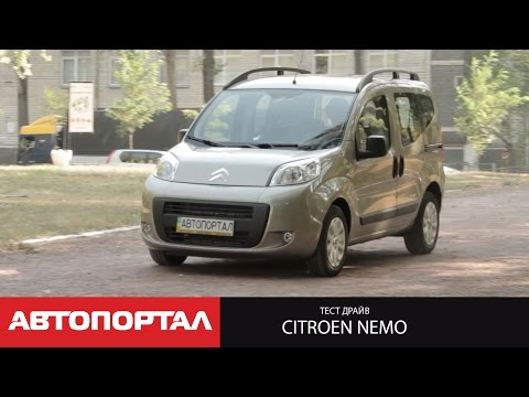 Тест-драйв Citroen Nemo 2015 1.3HDi New