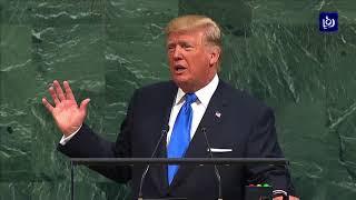 الاتفاقِ النووي الإيراني يتسيد اللقاءاتِ المنعقدةَ على هامشِ اجتماعات الأمم المتحدة - (21-9-2017)
