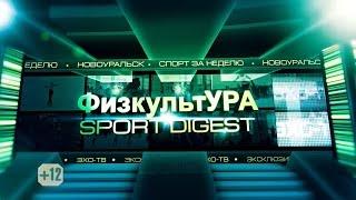 видео «Психологическая подготовка спортсменов-шахматистов к соревнованиям».