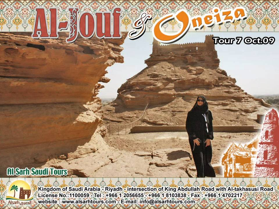 Alsarh Travel And Tours