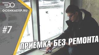 видео ЖК «Рождественский» в Мытищах