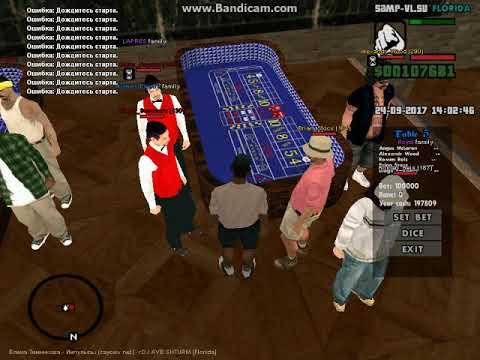 Как играть казино в gta san andreas