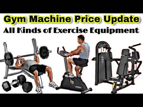 Gym Machine Price Update I Low Price Imported Exercise Machine - All Kinds Of Exercise Equipment-Kmi