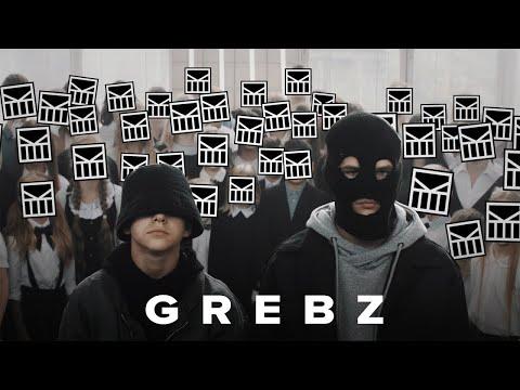 Grebz - 0. Grebz (1 сентября 2019)