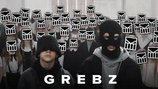 Смотреть клип Грибы - 0. Grebz