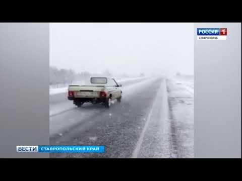 Погода на Ставрополье продолжает преподносить сюрпризы