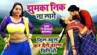 आ गया #Rani Chatterjee का नया सबसे बड़ा हिट विडियो सांग 2019   झुमका निक ना लागे