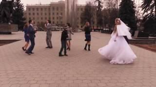 19 апреля 2015 года свадебный флешмоб в Туле!