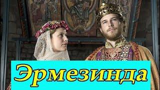 КЛАССНЫЙ исторический сериал! 1-2 серии. Испанские сериалы на русском