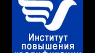 «Профессиональная подготовка на право работы с отходами I-IV классов опасности»(, 2015-12-11T06:53:46.000Z)