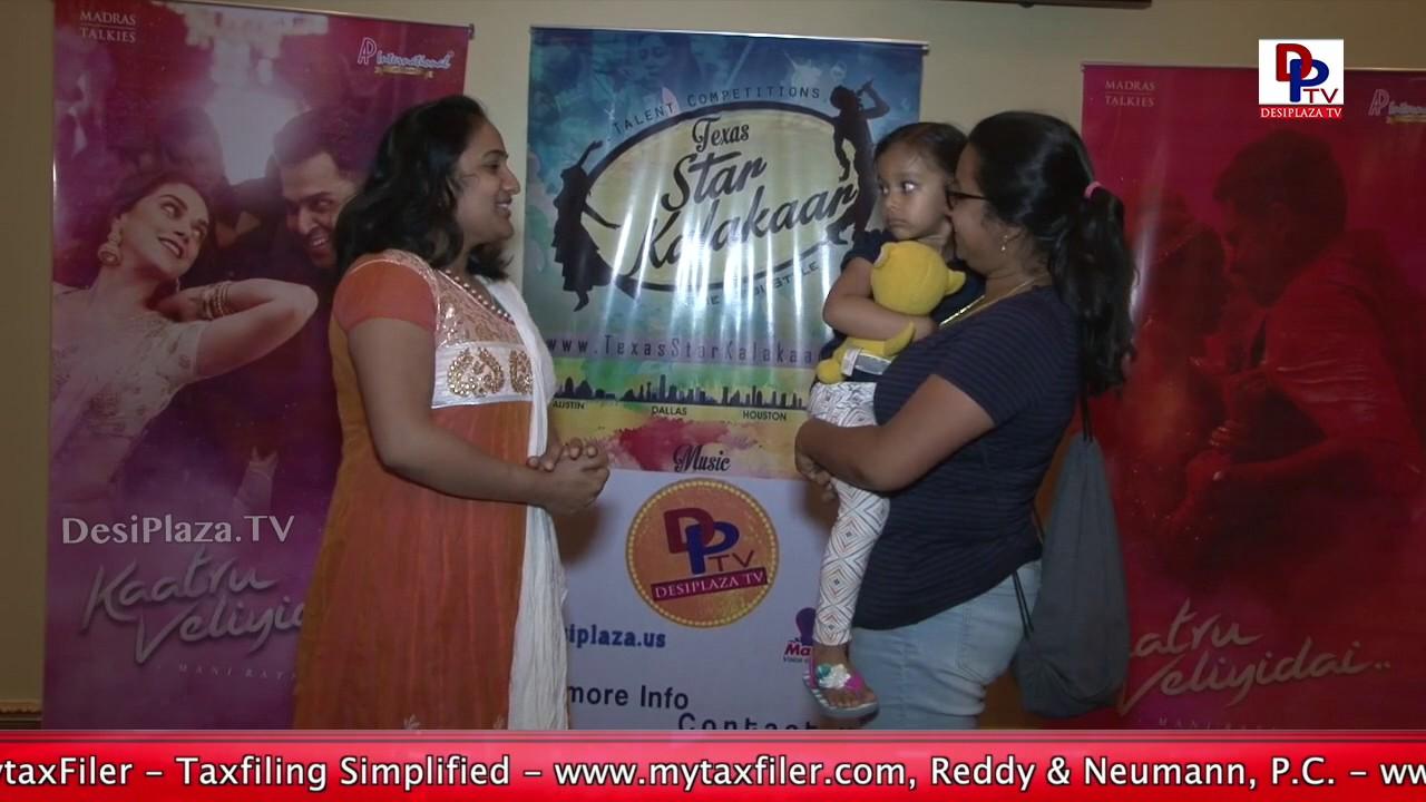 Kannada 'RajaKumara' and Telugu 'Guru' movie reviews at Venetaian Theatre   Baahubali 2 Fever in USA