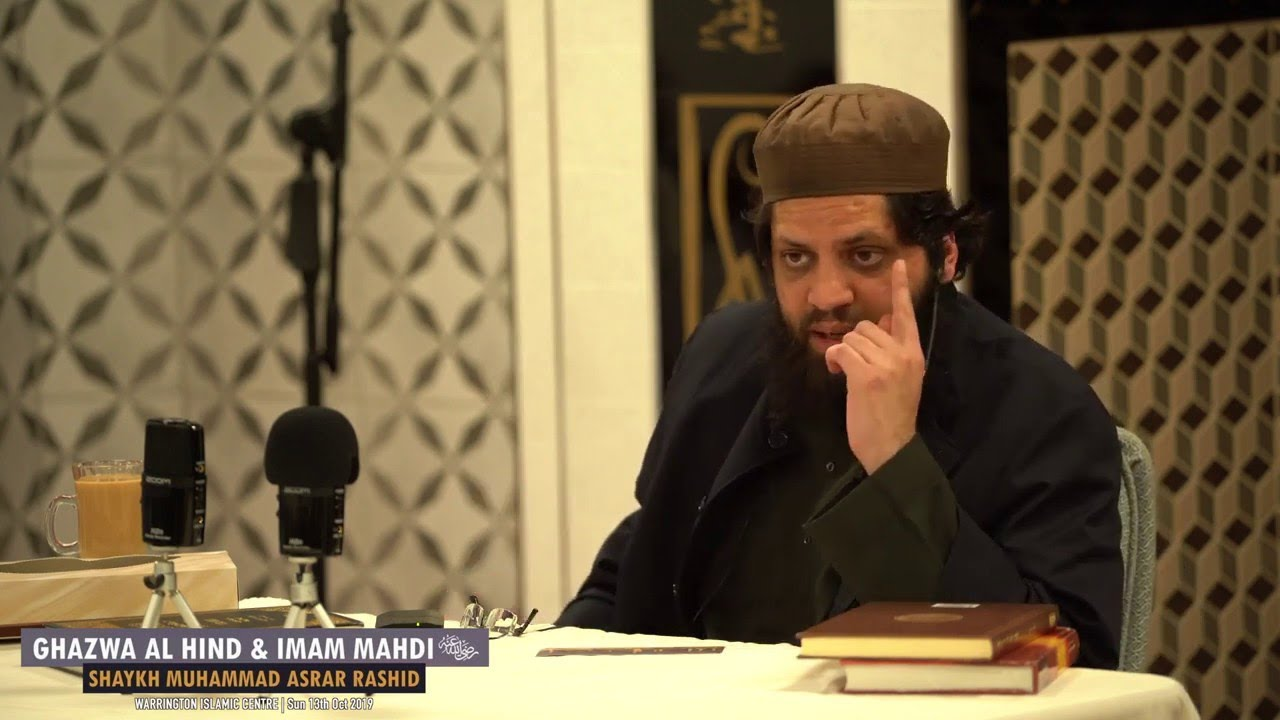 Kya Sahaba Paleed Hai ??? Reply To Mufti Haneef Quraishi