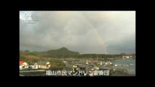 福山市民マンドリン合奏団 第43回定期演奏会 リクエストによる選曲ステ...