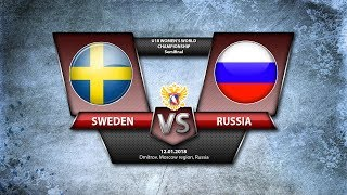 WW U18. SF Sweden - Russia
