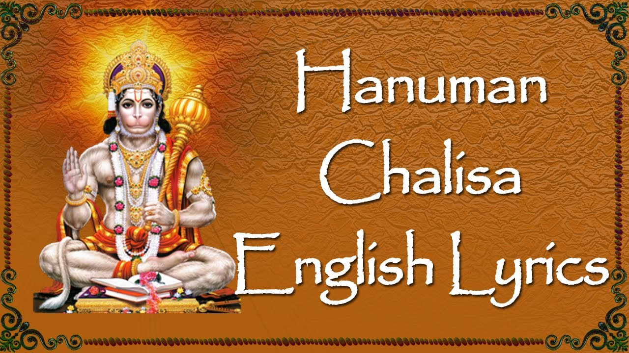 Download free hanuman chalisa mp3.