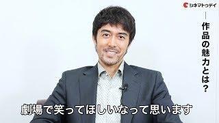 映画『のみとり侍』主演の阿部寛にシネマトゥデイが単独インタビューを...