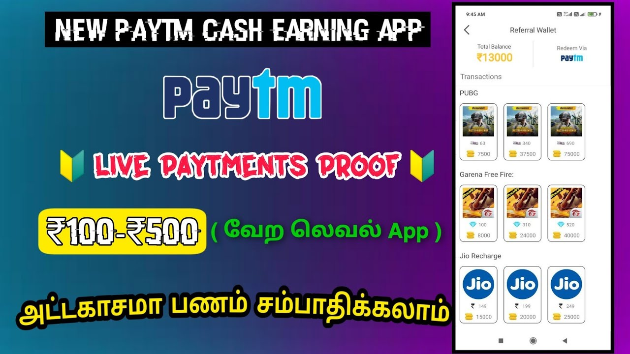 🔥₹200-₹500 Daily Earn Paytm Cash Unlimited🔥|| New Super Money Earning || Earn Paytm Cash in Tamil