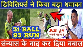 Tribute to Mr 360 Ab Devillers