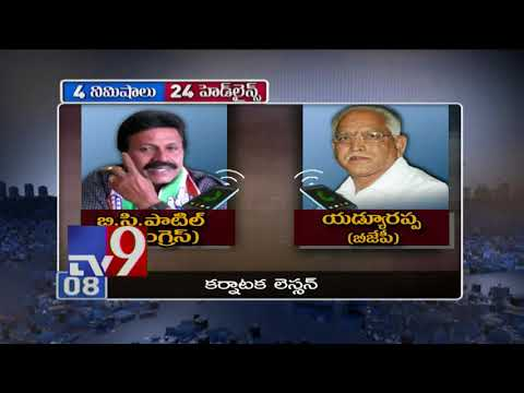 4 Minutes 24 Headlines || Top Trending News Worldwide || 21-05-2018 - TV9