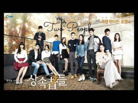 Heirs OST - Two People - Park Jang Hyun