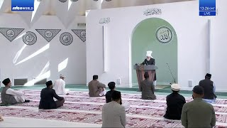 Friday Sermon 7 August 2020 (Urdu): The Time of Universal Victory of Islam