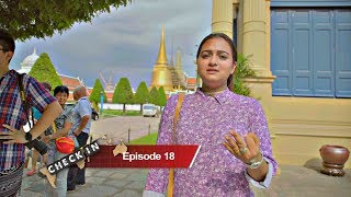Travel Show: Check In - Episode 18 | Travel show 2019 | Tourism in Bangkok