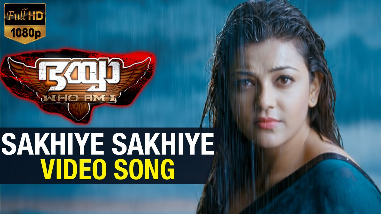 bhaiyya my brother malayalam mp3 songs free download