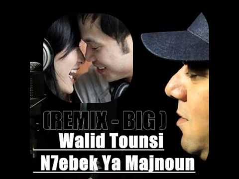 walid tounsi nhebek ya majnoun mp3