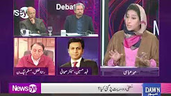 NewsEye | 30th November 2017 | Dawn News