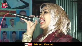 বল না কি ভুলে আমারে কান্দাইলে । অনেক কষ্টের গান 2018 ।