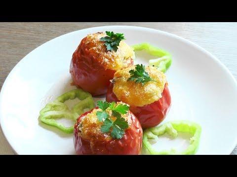 Помидоры фаршированные грибами (запеканка из помидоров) - рецепт для лакто-ово-вегетарианцев