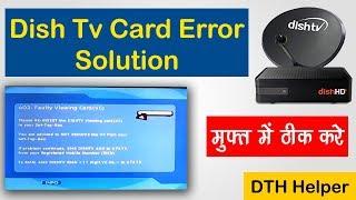 DISHTV - Dish Tv Viewing Card (VC) Card Error Problem Solution (Hindi)