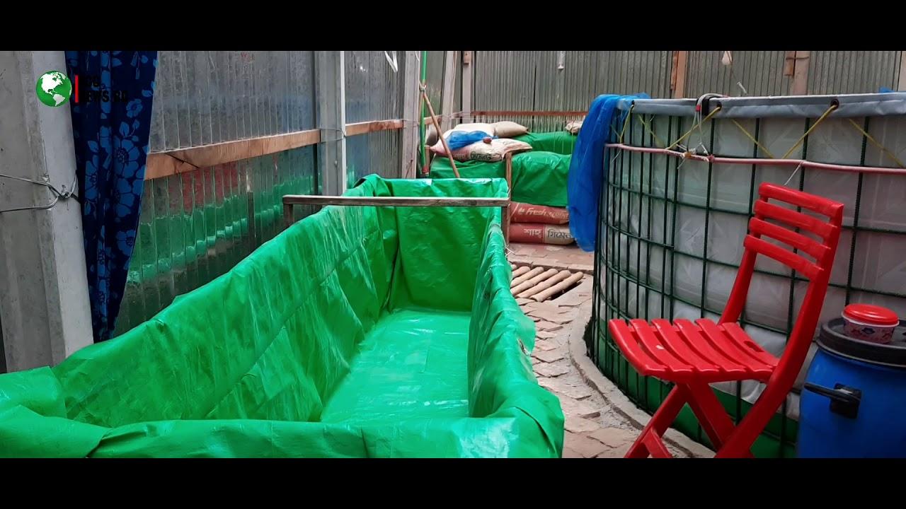 Biofloc hospitality tank সহজে তৈরি করার পদ্ধতি ll 01315-326081 ll ECC news bd.