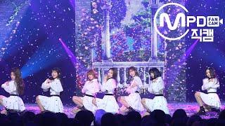 [MPD직캠] 오마이걸 직캠 4K '비밀정원(Secret Garden)' (OH MY GIRL FanCam)   @MCOUNTDOWN_2018.1.18
