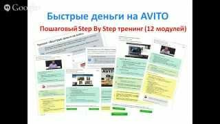 Доска Объявлений Заработок В Интернете