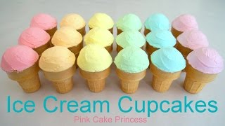 How to Make Ice Cream Cupcakes & Rainbow Cupcakes with Green