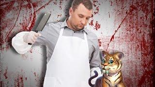 Hearthstone: Animal Cruelty