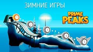 МАШИНКИ Prime Peaks #21 | ЗИМНИЕ ИГРЫ | Прохождение игры про машинки | VIDEO FOR KIDS cars games
