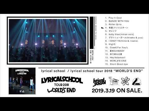 lyrical school「lyrical school tour 2018 WORLD'S END」teaser