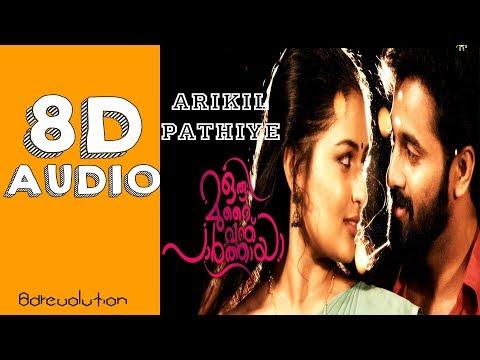 arikil-pathiye-|-oru-murai-vanthu-paarthaya-|-8d-audio-|-use-headphones