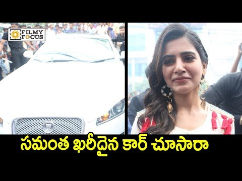Samantha arrives in Luxury Car to Launch V Care Clinic in Hyderabad - Filmyfocus.com