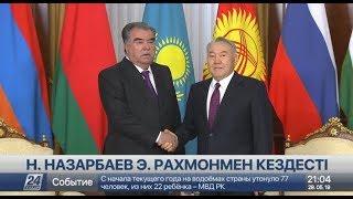 Нұрсұлтан Назарбаев Тәжікстан президенті Эмомали Рахмонмен кездесті