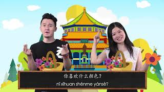 Level 1 Unit 8: Chinese Children's Songs! 广州 (guǎng zhōu) | Lingo Bus Course