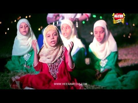 Dua Noor - Milta Hai Kia Namaz Mein