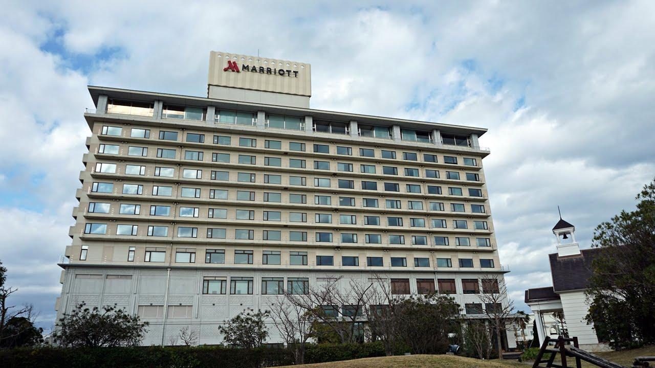マリオット ホテル 白浜 南紀