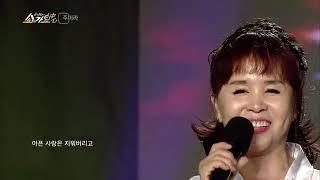 [싱어넷] 가수 주미라