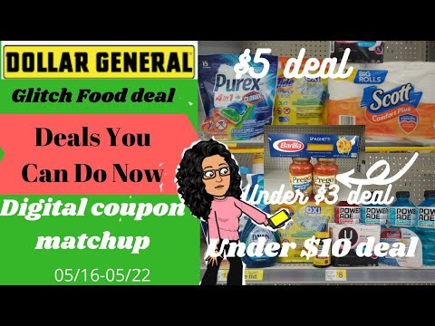 Dollar General Deals You Can Do Now | possible food deal glitch? | Coupon digital matchups