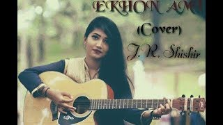 Ekhon ami onek valo - এখন আমি অনেক ভাল - acoustic cover by J.R. SHISHIR
