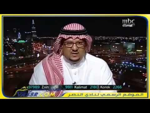 عدد بطولات الدوري للنصر حسب كلام رئيس النصر Youtube