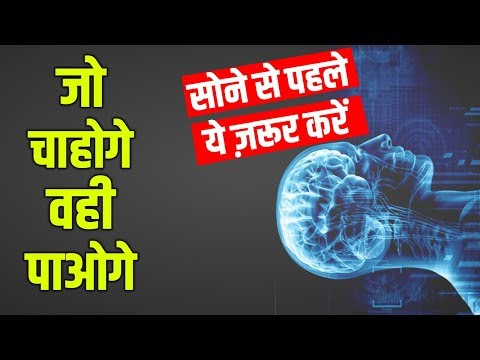 कामयाब लोगों की 5 SECRET HABITS | THE POWER OF VISUALIZATION, AFFIRMATIONS AND GRATITUDE